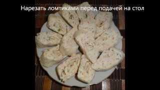 Закуска в лаваше с крабовым  мясом и сыром