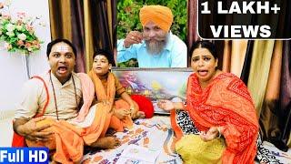 Chalu No. 1 ( Full Video ) | New Punjabi Comedy Videos 2018 | Jeet Pencher Wala