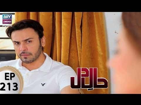 Haal E Dil - Ep 213 - ARY Zindagi Drama