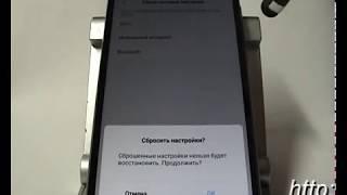Сброс настроек сети в Xiaomi