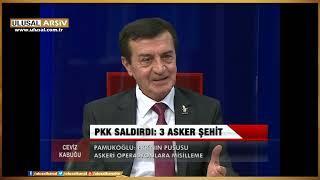 Hulki Cevizoğlu ile Ceviz Kabuğu- Osman Pamukoğlu- 25 Ekim 2014