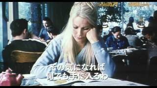 ハッピー・フライト(字幕版)