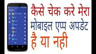 видео Обновление приложения TO Mobile