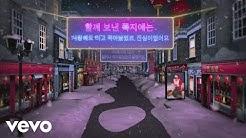 Wham! - Last Christmas (Korean Lyric Video)