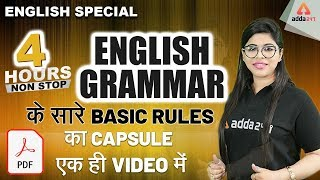 English Grammar Rules (Basic) | English Grammar Rules for SSC, IBPS, LIC, Clerk!