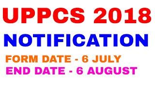 UPPSC 2018 NOTIFICATION /   UPPSC PCS 2018 Notification||uppsc 2018
