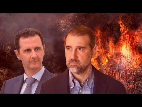 حرائق القرداحة: بين شماتة السوريين ومتاجرة رامي مخلوف الطائفية | تفاصيل