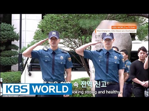 KBS WORLD e-TODAY [ENG/2017.08.21]