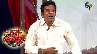 Super Sreenu Performance – Extra Jabardasth – Episode No 3 – ETV  Telugu
