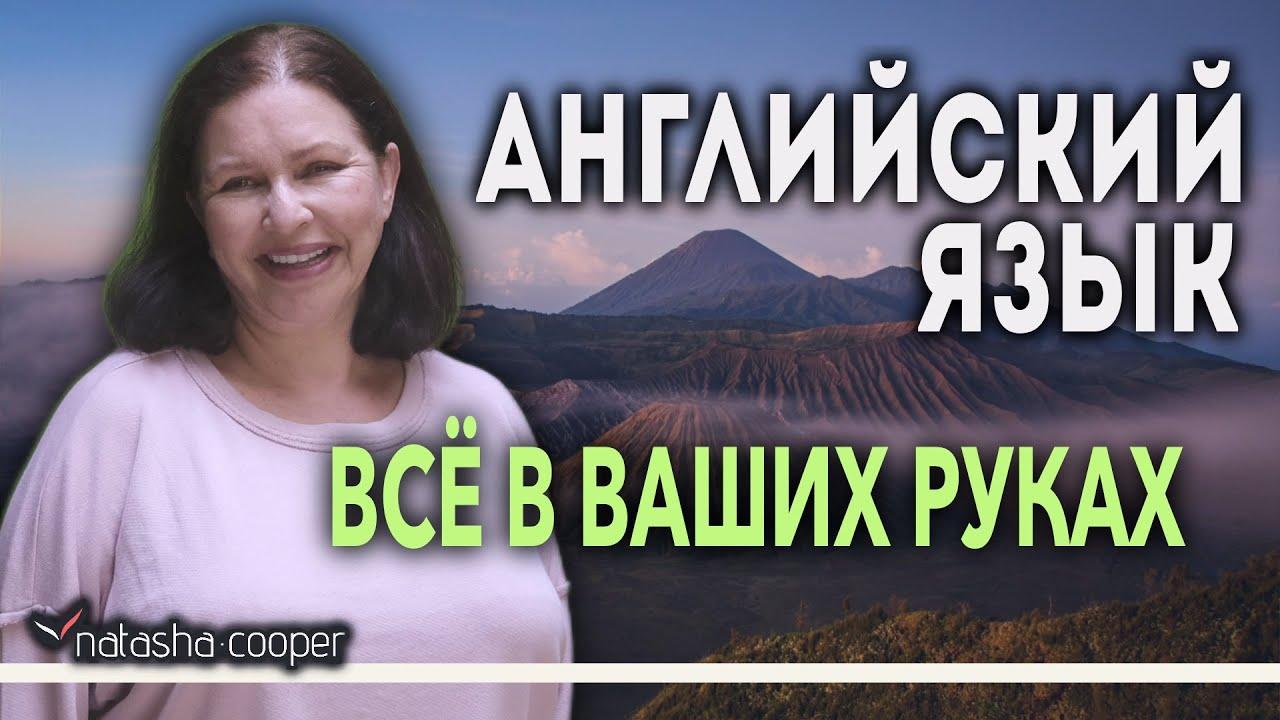 Самоучитель хорватского языка онлайн бесплатно