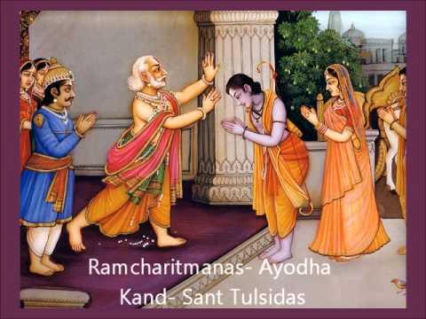 Ayodhya Kand Where Should I Live Ram Valmiki Samwaad