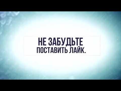 Футаж концовки видео подписка + лайк