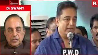 Subramanian Swamy Reacts On Kamal Haasan's 'Hindu Terror' Comment