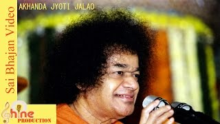 Akhanda Jyoti Jalao II Aashish Shrestha II Prashanti  sai bhajan