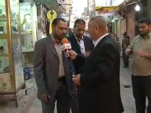 الديار-البصرة-ج4- صحيفة الصراط المستقيم