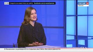 «Россия 24. Пенза»: о чем нужно помнить, делая покупки в супермаркете