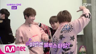 Wanna One Go 2화 네버의 재해석 + NEXT WEEK 171110 EP.6