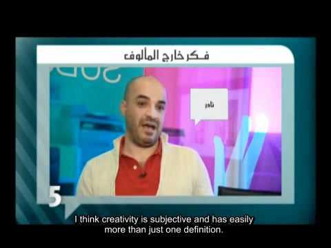 O2 Network with Dubai TV (Encouraging Arabs to read through Ketabi Campaign)
