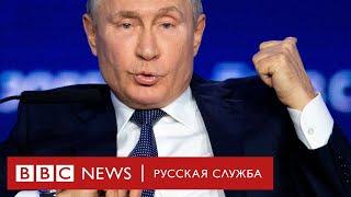 «Цап-царап». Путин и другие на форуме «Россия зовет»
