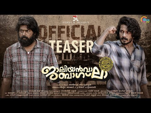 Jallianwala Bagh Malayalam Movie | Official Teaser | Stories & Thoughts Productions | HD