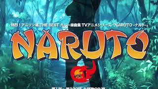 Nakahoribashi - GO!!! (ep.78-103)