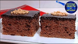 Самый Вкусный Шоколадный Пирог к чаю Рецепт пирога