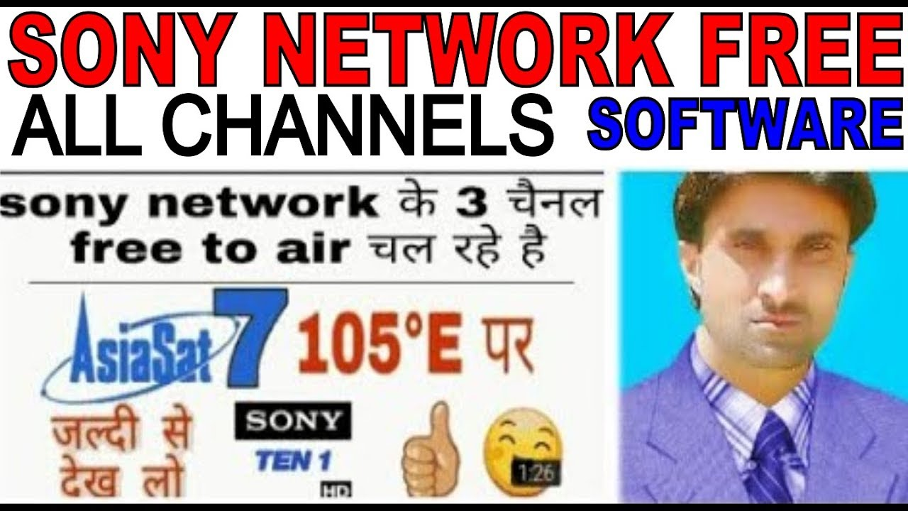 sony network powervu key 2018 new software : LightTube