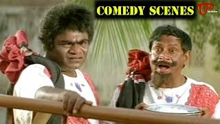 Babu Mohan And M S Narayana Ultimate Comedy Scenes || TeluguOne