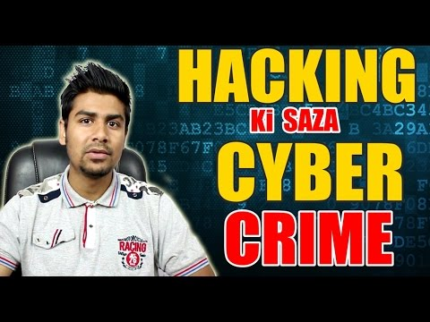 Hacking के लिए जेल | Life Kharab | Cyber Crime ;(