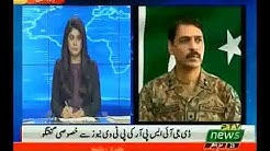 DG ISPR Beeper   PTV News -2 Nov 2018   Country's Situation