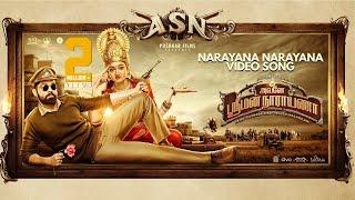 Avane Srimannarayana (Tamil) - Narayana Narayana   Rakshit Shetty   Pushkar Films   Charan Raj
