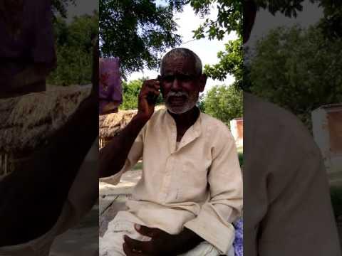 Baba gali bhojpuri