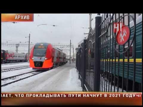 Скоростная дорога Екатеринбург - Челябинск