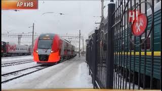 видео Ж/д билеты Челябинск - расписание поездов и стоимость билетов. Как уехать из Челябинска по железной дороге?