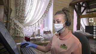 Как работают витебские кафе в условиях пандемии? (01.04.2020)