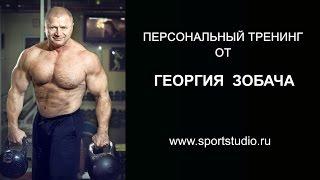 2012 Кроссфит Персональный тренинг. Приседания  Г.Зобач.