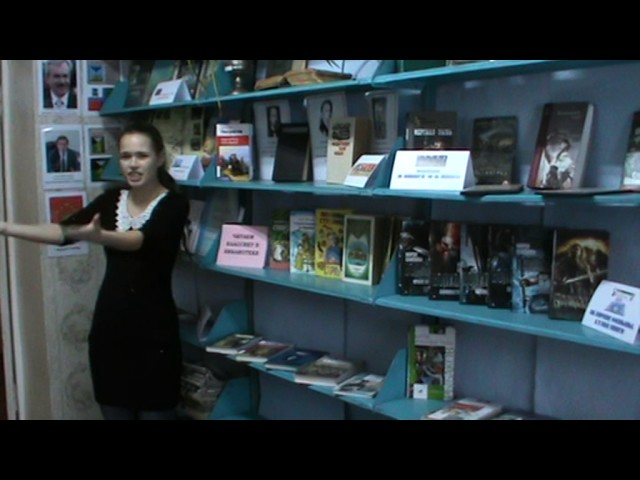 Изображение предпросмотра прочтения – ТатьянаМиронова читает произведение «Лев и муха» С.В.Михалкова