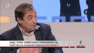"""Волен Сидеров гостува в """"Лице в лице"""""""