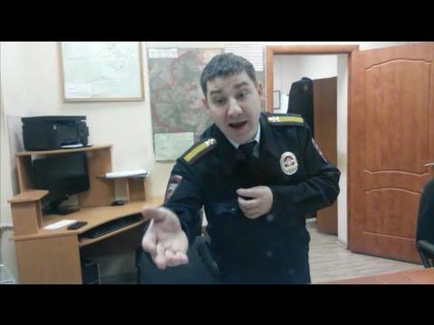 Беспредел в полиции п.Львовский  13.11.2016  Старшина Кириллов
