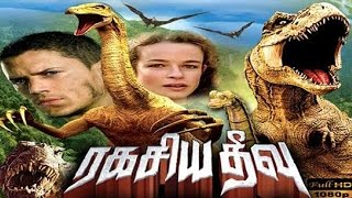 Ragasiya theevu ( ரகசிய தீவு ) | Dinotopia | Tamil Dubbed Full Movie | Tyron Leitso, Katie Carr