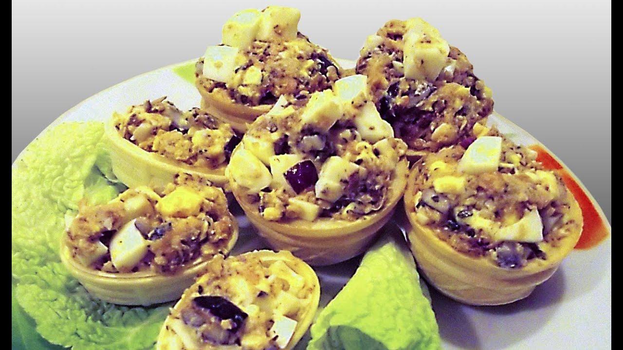 Закуска Рыбный Салат с Плавленым Сыром в Тарталетках кулинарный видео рецепт