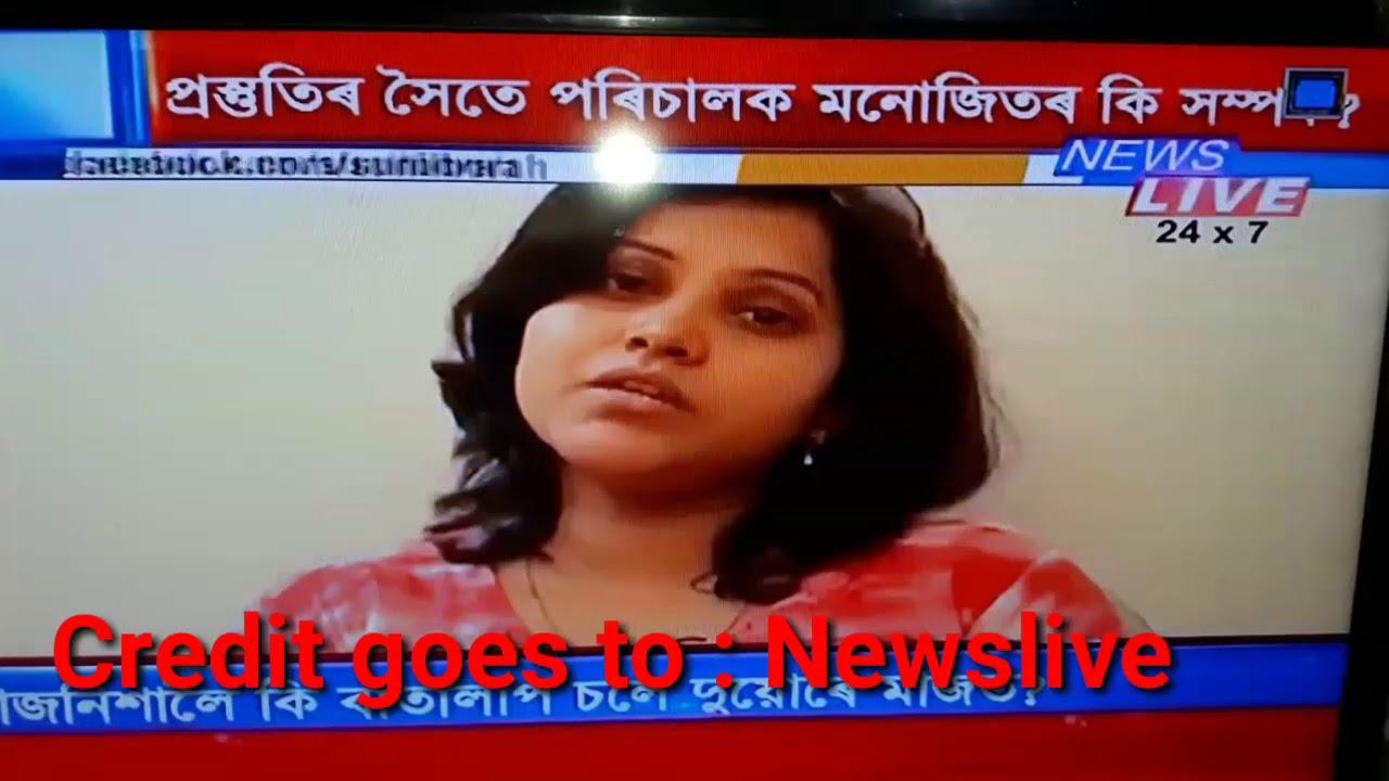 Download Prastuti Parashar and Manojit Sarma affair case