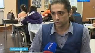 Во Владивостоке открылся курс в единственной на Дальнем Востоке автошколе для инвалидов-колясочников