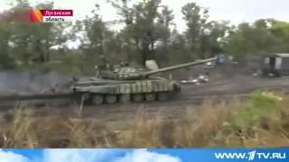 Новости Украины: В Луганской области ополченцы ведут переговоры с солдатами Нацгвардии