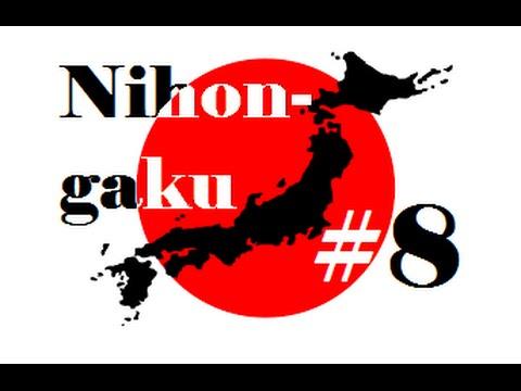 Nihongaku: A Story of Japan #8 [Civilization 5]