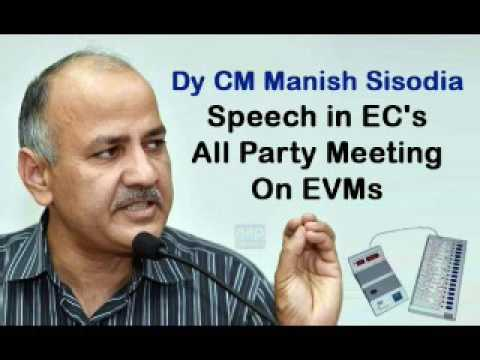 Dy. CM Manish Sisodia Speech in EC's All Party Meeting On EVMs