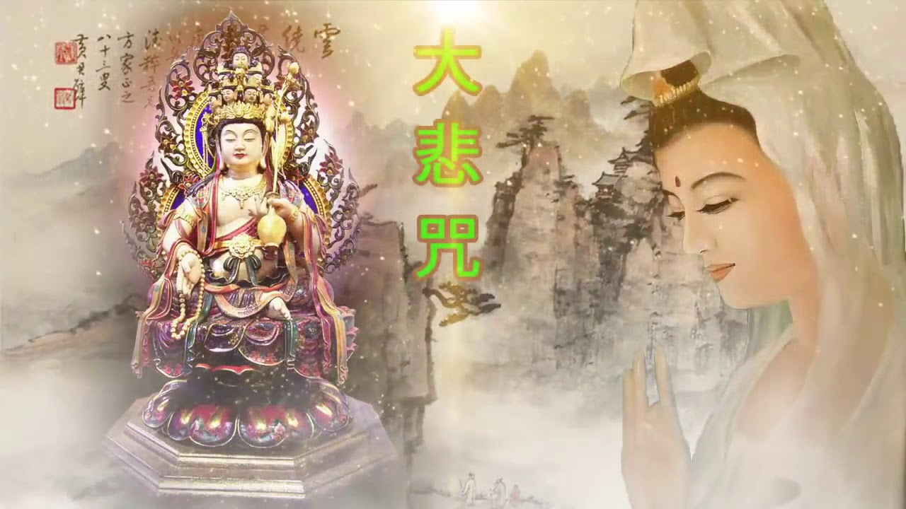 佛教歌曲心經 早晚1次 純正的佛教音樂 每個人的佛教音樂 阿彌陀佛【優美佛曲】最好的放松佛教音樂 來自佛 ...