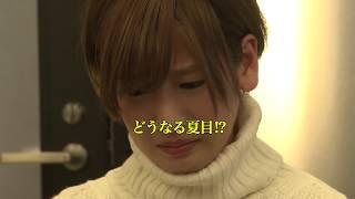 パチドルクエスト  season4 #13(終)予告 【V☆パラ オリジナルコンテンツ】 稲垣実花 動画 20