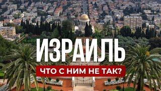 Евреи – это одно, израильтяне – другое