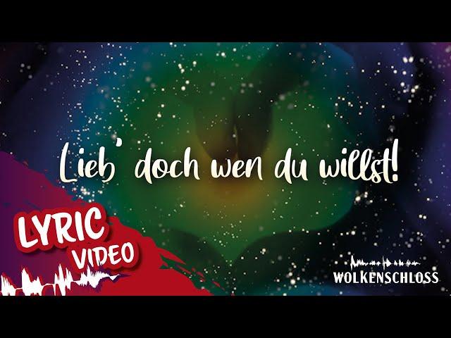 WIND - Lieb' doch wen du willst (Lyric Video)